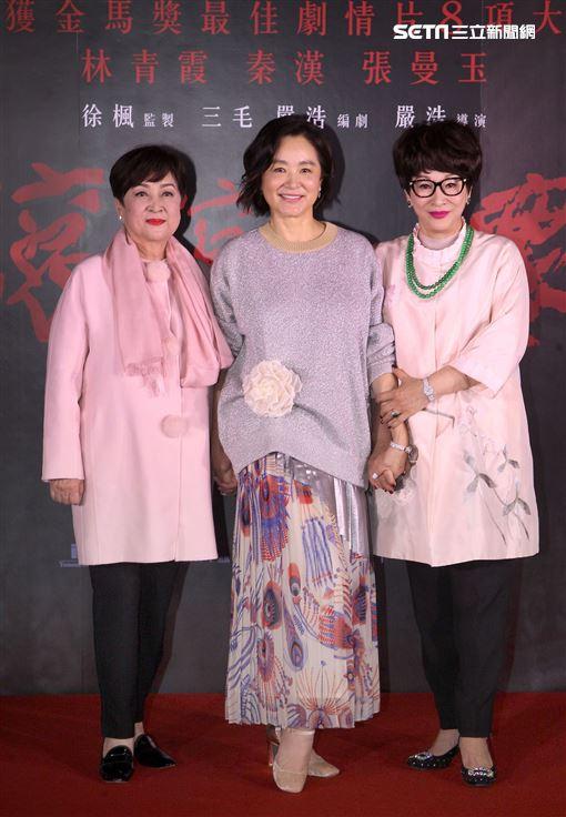 林青霞、徐楓、甄珍盛裝出席經典電影「紅塵滾滾」數位修復版首映會。(記者邱榮吉/攝影)