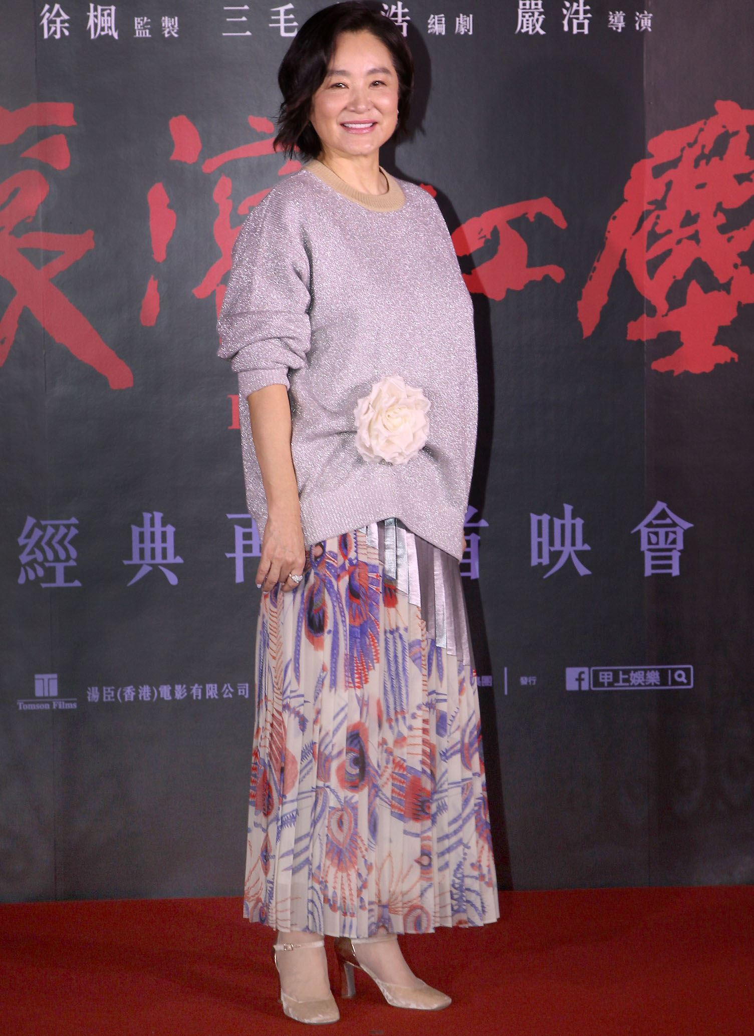 林青霞出席「紅塵滾滾」數位修復版首映會。(記者邱榮吉/攝影)