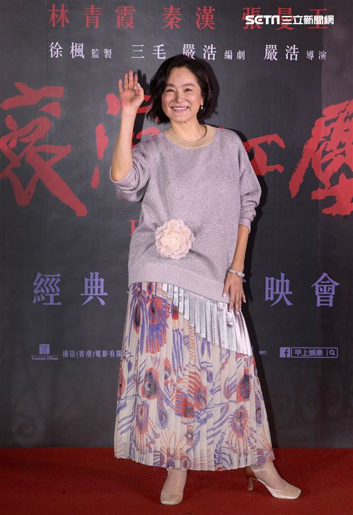 林青霞專程回國出席「紅塵滾滾」數位修復版首映會。(記者邱榮吉/攝影)
