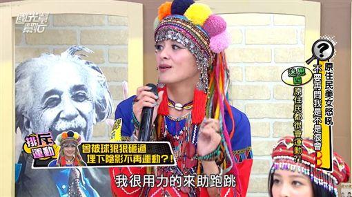 若妍香腸妹(圖/影片截圖)