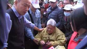 國瑜被抗議0730(DL)