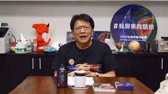 潘孟安直播談台灣燈會 總統也留言