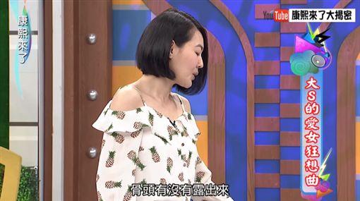 大S,汪小菲,離婚,婚變,S Hotel,小S/翻攝自YT