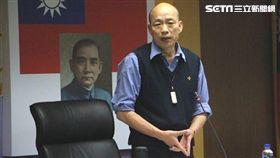 高雄市政府兩岸工作小組首次開會,市長韓國瑜宣布出訪中國 圖/高雄市政府提供