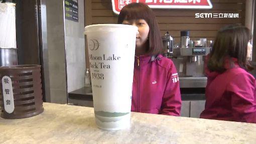 紅茶賣打烊1200