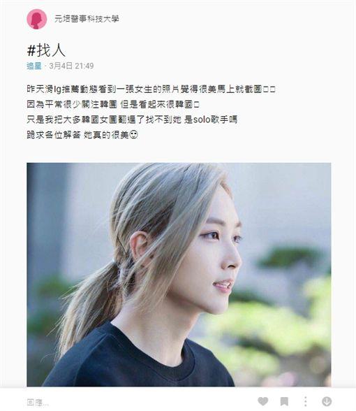 尹淨漢/SVT臉書