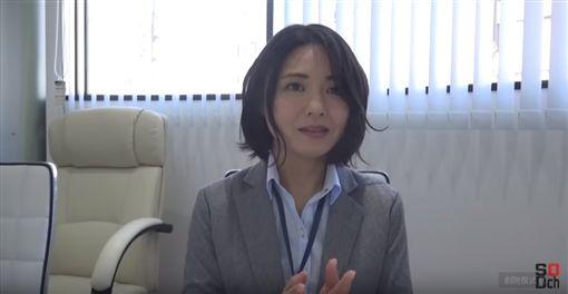 綾瀬麻衣子
