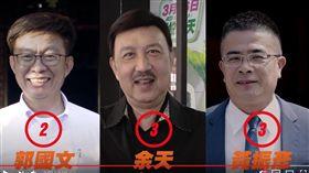 (民進黨中央提供)