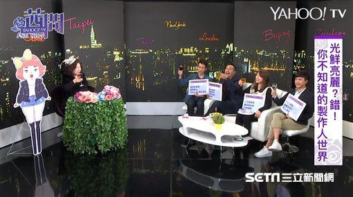 陳文茜《茜問》 圖/YahooTV提供