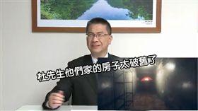內政部長徐國勇6日也在臉書發表「100秒大挑戰──內政部最近做了什麼」影片。(圖/擷自徐國勇臉書)