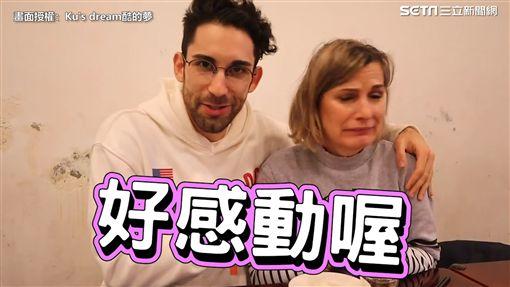 ▲Youtuber Ku帶媽媽遊玩台北。(圖/「Ku's dream酷的夢-」授權)