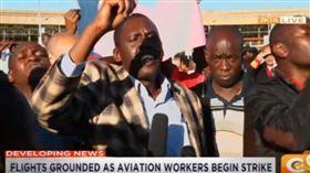 勞資又鬧問題!肯亞機場罷工航班大亂 數以百計旅客受影響(圖/翻攝自Kenya CitizenTV YouTube)