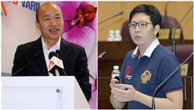 韓國瑜、王浩宇,合成圖/翻攝自臉書