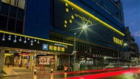 高雄,和春影城,電影院,營業(圖/翻攝自Google Map)