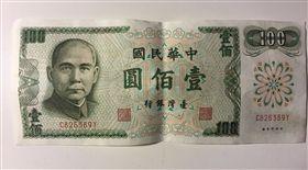 阿伯到超商買菸拿百元舊鈔票被店員打槍。(圖/取自臉書靠北7-11)