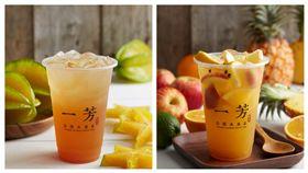 一芳水果茶。