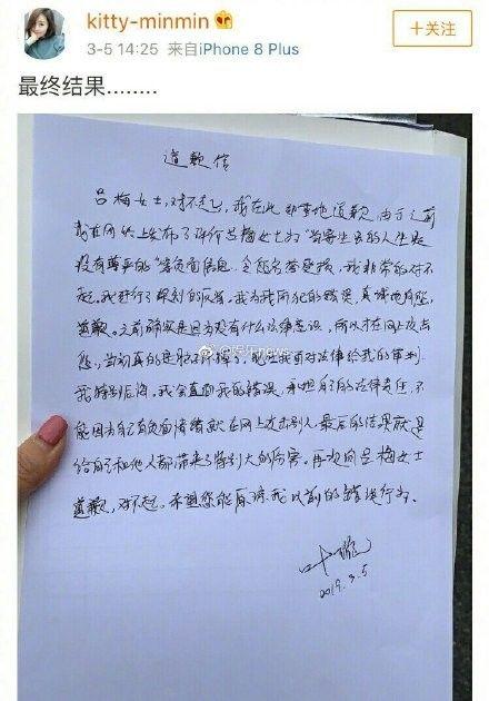 葉璇(圖翻攝自微博)
