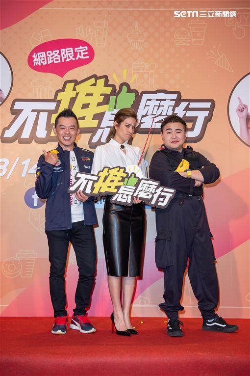 莎莎、Andy老爹、Budi《不推怎麼行》 圖/TVBS提供