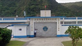 綠島 監獄/google map