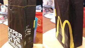 麥當勞,紙袋,黑色,質感,爆怨公社 圖/翻攝自臉書爆怨公社