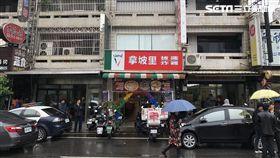 貨運,槍殺,衝突,台北,翻攝畫面