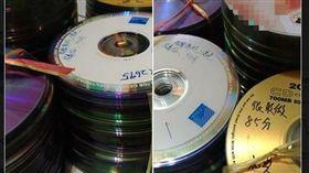 資源回收 舊光碟 翻攝爆廢公社