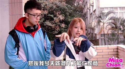 孫安佐、米砂、性幻想對象、能仁家商。(圖/米砂YouTube)