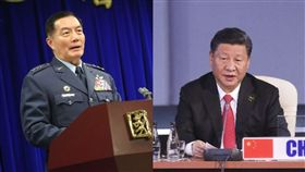 國防部軍政副部長沈一鳴上將、中國國家主席習近平 合成圖/中央社