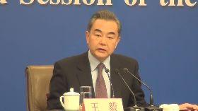 王毅談孟晚舟案:支持法律維權 不當沉
