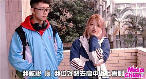 孫安佐,米砂,高中生,體育課,仰臥起坐(圖/翻攝自YouTube)