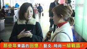 學姊黃瀞瑩(94要客訴截圖)