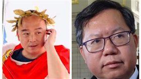 潘恆旭及鄭文燦