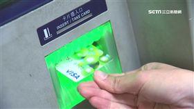 ATM機王