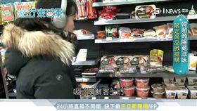 全球密度最高!南韓超商超競爭 靠限定美食、隱藏小物搶客