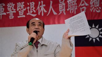 王金平:若當選總統將推二次年改