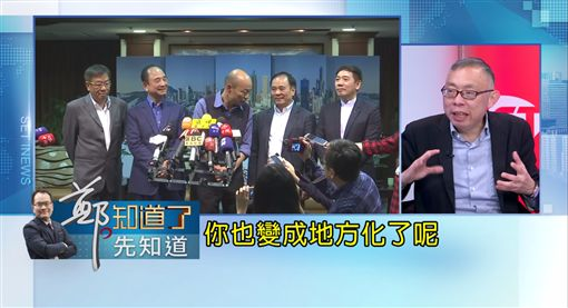 韓國瑜,訪港,中聯辦主任,2020選總統