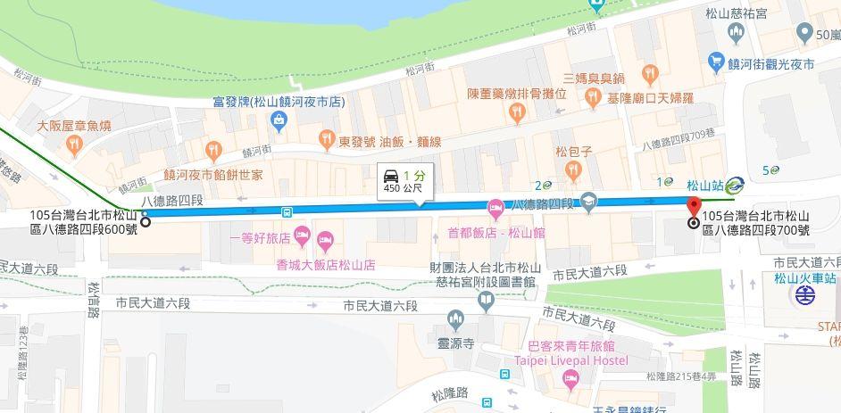 八德路四段(圖/翻攝自Google Map)
