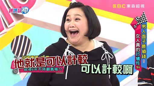 女模,宋哥,宋依璇,戴綠帽,熱吻/翻攝自《媽媽好神》YouTube