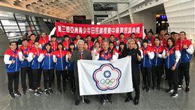 ▲中華青少年田徑代表隊今授旗出征。(圖/中華田徑協會提供)