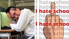 我討厭學校」(僕は学校がキライだ)(圖片翻攝自推特)