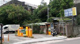 停車場,管理費,逃票,台北市/google map