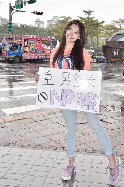 祈錦鈅(圖Women's March Taiwan提供)