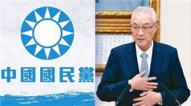 國民黨,吳敦義組合圖,臉書