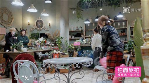 小s,小姐姐的花店,阿雅,吵架/愛奇藝