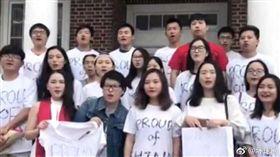 作弊中國留學生