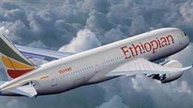 衣索比亞航空,Ethiopian Airlines(圖/翻攝自推特)