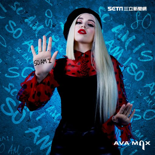 Ava Max艾娃麥絲推出新歌《So Am I》要你愛自己。(圖/華納提供)