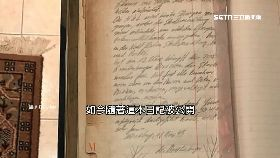 波藏納粹寶1800