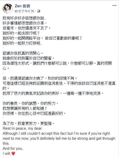 江倩齡/臉書