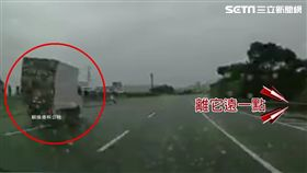 貨車左搖右晃國道翻覆 女尖叫:老公離他遠一點